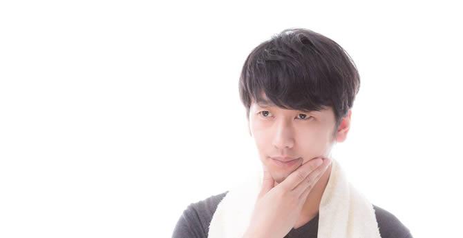 男のぶつぶつ毛穴対策!クレーター顔の原因とセルフケアまとめ