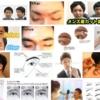 男の眉毛カットが東京では割と常識だったことに検索して気が付いた