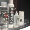 粋華男製作所銀座店の化粧品はオリジナルかもしれない可能性