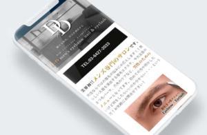 原宿のメンズ眉毛サロン「ディーディー(D×D)」の口コミを分析した結果
