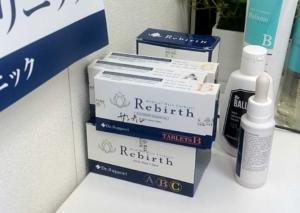 AGAスキンクリニックの処方薬:リバース