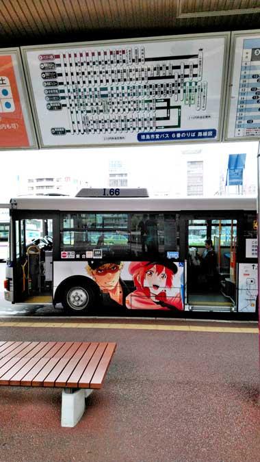 南海フェリー乗り場行き徳島市営バス