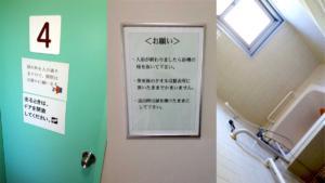 松島病院のお風呂は個室