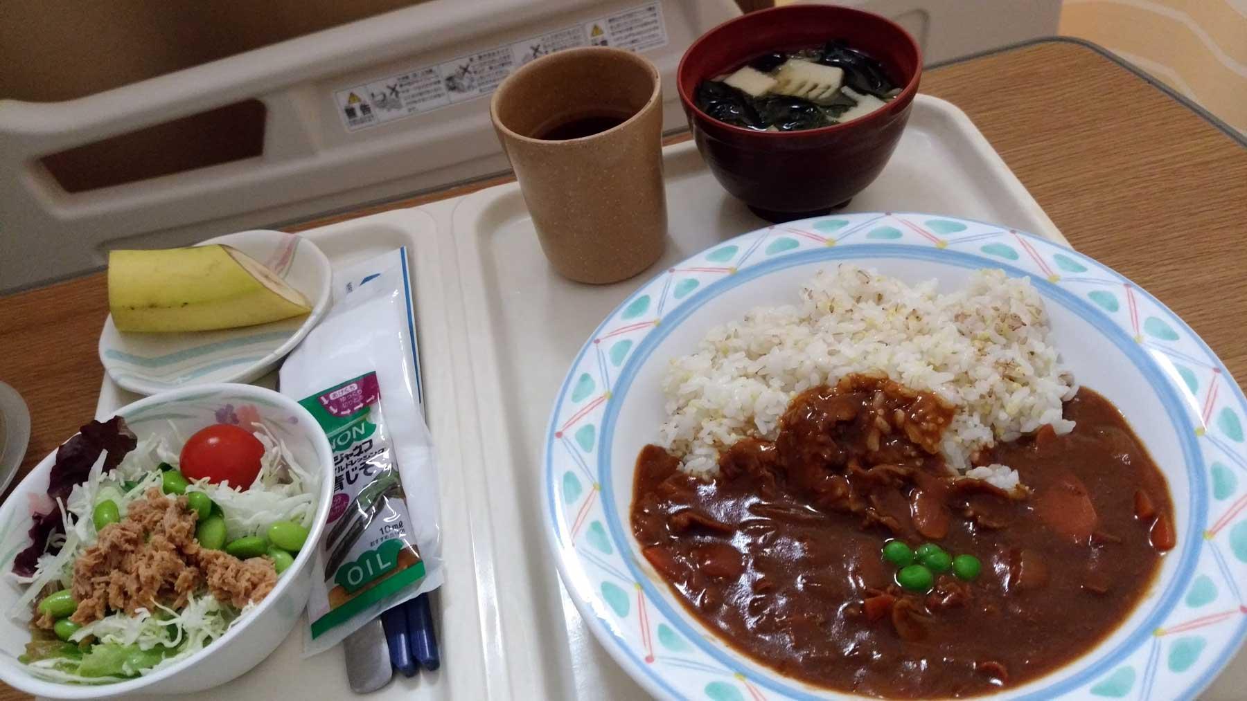 松島病院 入院2日目の昼食