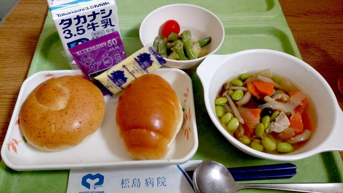 松島病院 入院17日目の朝食