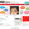口コミでやたら評判のフェイスオブアズサ(FACE OF AZusa)【男性専用】 – 東京で話題